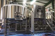 Harbour Brewing Co's Brewhouse